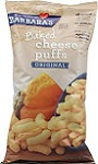Barbaras Bakery Baked Cheese Puffs Original Barbara's Bakery Free With $10 Coupon* & 1443 Reviews
